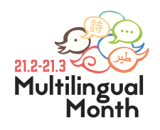 multilingual-month-logo-02