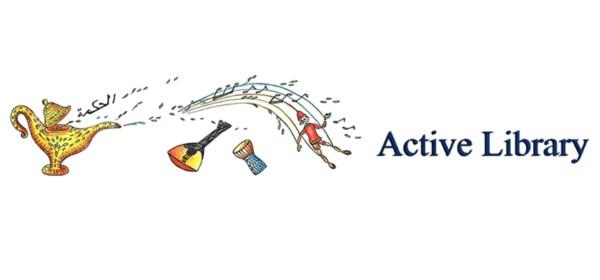 Active Library logo.