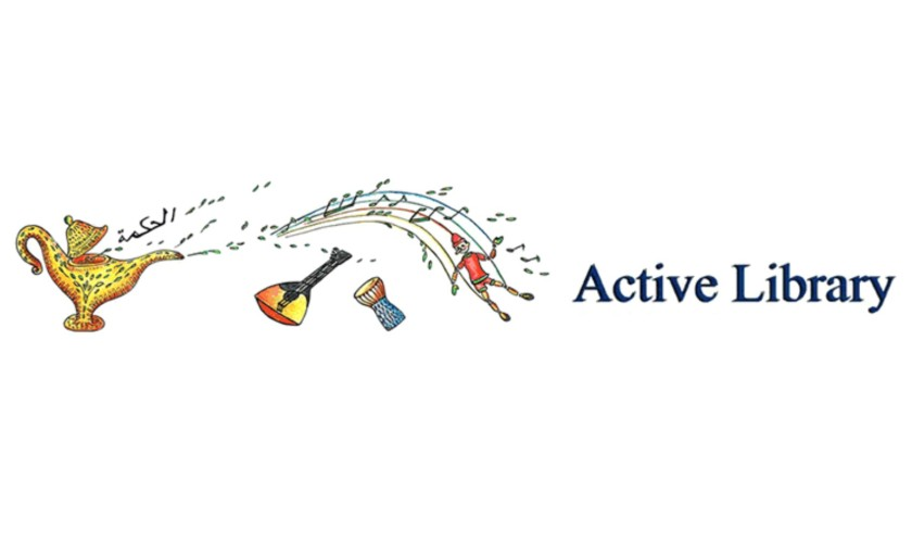Active Library logo.